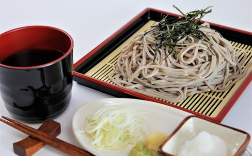 【麺一筋くぎや】島田麺の詰め合わせ(うどん・ひやむぎ・そうめん・そば)