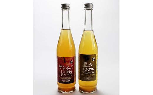 【道の駅たまかわ】果汁100%ジュースセット