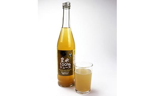 【道の駅たまかわ】玉川村産果汁100%ジュースお得セット
