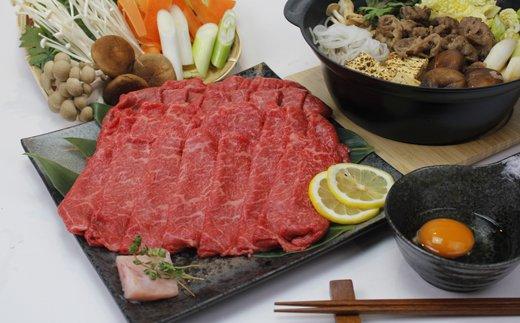 「いしかわ牛」または「福島牛」モモ肉すき焼き用 400g×2